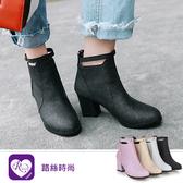 韓系個性簡約素面亮片一字扣尖頭方跟短靴/5色/35-43碼 (RX1306-897) iRurus 路絲時尚