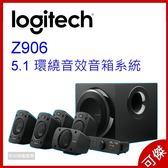 Logitech 羅技 Z906 Z-906 家庭劇院 5.1 環繞 音箱系統 喇叭 家庭劇院 6件式喇叭 THX環繞音