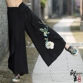 女中國民族風立體繡花球精腰裙褲闊腿長褲瑜伽褲