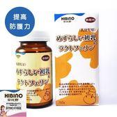 (買三送一,混搭請留言)日比野初乳&乳鐵蛋白-150g【六甲媽咪】