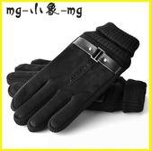 機車手套-男士麂皮絨手套冬季保暖騎行機車防風防寒加絨加厚手套騎車