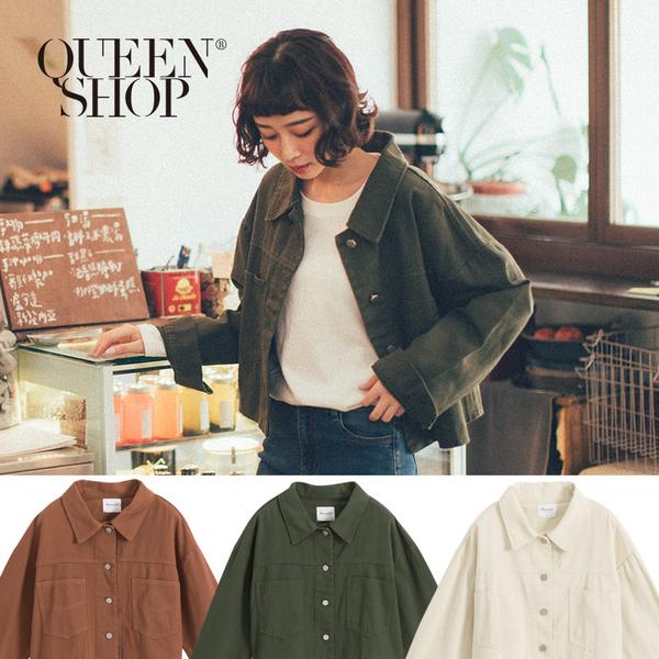 Queen Shop【02071114】短版車線斜紋雙口袋外套 三色售*現+預*