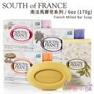 【彤彤小舖】South of Franc...
