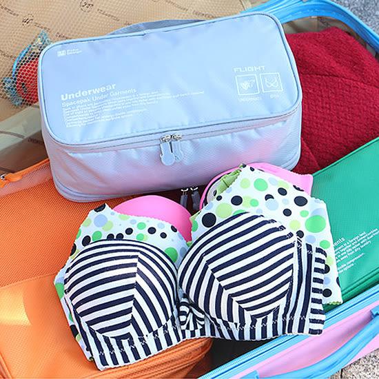 ♚MY COLOR♚韓版內衣收納包 襪子 內褲 旅行 收納 袋 旅行 出差 分類 大容量 分格【B56】