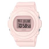 CASIO手錶專賣店 BGD-570-4  BABY-G 經典百搭電子女錶 樹脂錶帶 少女粉 防水200米 BGD-570
