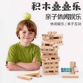 疊疊樂 兒童益智疊疊樂玩具層層疊抽積木塔親子釜底抽薪游戲親子桌面游戲