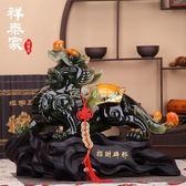開光招財貔貅擺件一對大號風水客廳辦公室桌家居家裝飾品開業禮品   走心小賣場YYP