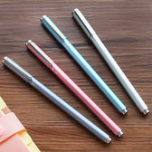 ✭米菈生活館✭【P146】金屬時尚0.5中性筆 學生用品 文具 辦公用品 簽字筆 禮品 商務