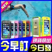 [24hr 火速出貨] 蘋果 iphone se 5s 手機殼 爆款 蘋果 手機 防水 保護殼 潛水殼 防震