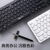 筆電鍵盤 愛國者復古朋克圓鍵帽有線鍵盤巧克力辦公家用筆記本台式機電腦發光鍵盤 鉅惠85折