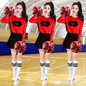 韓版學生啦啦隊服裝女團套裝學院風年會跳舞表演啦啦操舞蹈演出服