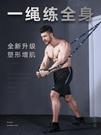 拉力器 彈力帶健身男家用拉力繩阻力帶便攜彈力繩力量訓練運動健身器材 風尚