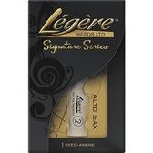 凱傑樂器 LEGERE REEDS ALTO 中音 薩克斯風 塑膠竹片 加拿大 公司貨