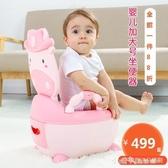 行動馬桶加大號兒童馬桶坐便器男孩女寶寶小孩嬰兒幼兒便盆尿盆廁 【快速出貨】