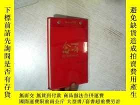 二手書博民逛書店騰訊罕見念響 1998Y261116