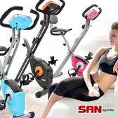 飛輪健身車飛輪式室內折疊腳踏車(超大座墊)美腿機運動健身器材推薦【山司伯特】特賣會熱銷