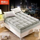 南極人加厚床墊床褥子單雙人學生宿舍榻榻墊被 LannaS