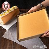 蛋糕捲模具正方形烤盤28×28烤盤烤箱用瑞士捲虎皮家用不沾易脫模 雙12全館免運