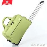 王子坊拉桿包旅行包大容量行李包可折疊學生拉桿箱防水出差旅游包MBS「時尚彩紅屋」