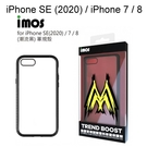 【iMos】美國軍規認證雙料防震保護殼 iPhone SE (2020) / iPhone 7 / 8 (4.7吋)