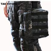多功能帆布腿包 戰術包戶外運動騎行綁腿包