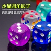 骰子篩子色子骰粒數字色粒12號14號16號