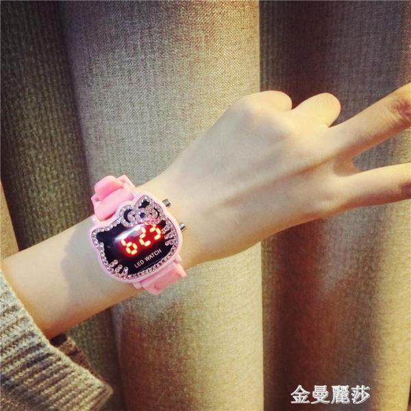 抖音網紅同款手錶3-12歲兒童中小大童寶寶幼兒女孩卡通果凍糖果色 金曼麗莎