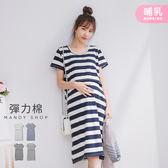【MK0068】哺乳衣條紋彈力棉洋裝