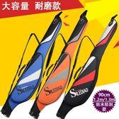 磯釣包1.2/1.3米90cm海竿包大肚包漁具包路亞竿包硬殼魚竿包DF