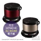 【配件王】日本代購 HITACHI 日立 RZ-WS4M 電子鍋 真空保溫 4人份 鐵釜 2色
