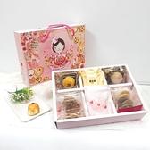 【南紡購物中心】【勵馨基金會】甜心工坊 2021中秋甜馨禮盒