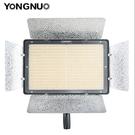 【EC數位】永諾 YONGNUO YN-1200 LED 持續燈 可獨立調整色溫 錄影燈 無線遙控 YN1200 外拍