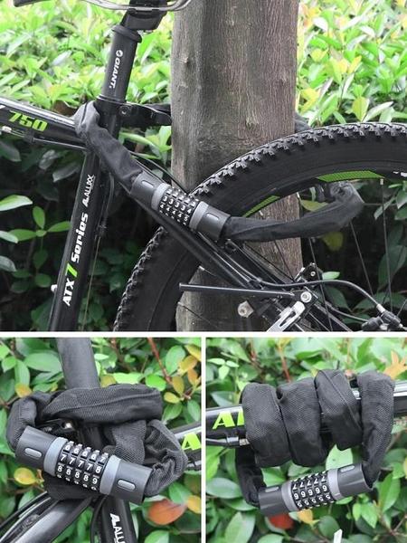 車鎖 電動腳踏車鎖錬條鎖