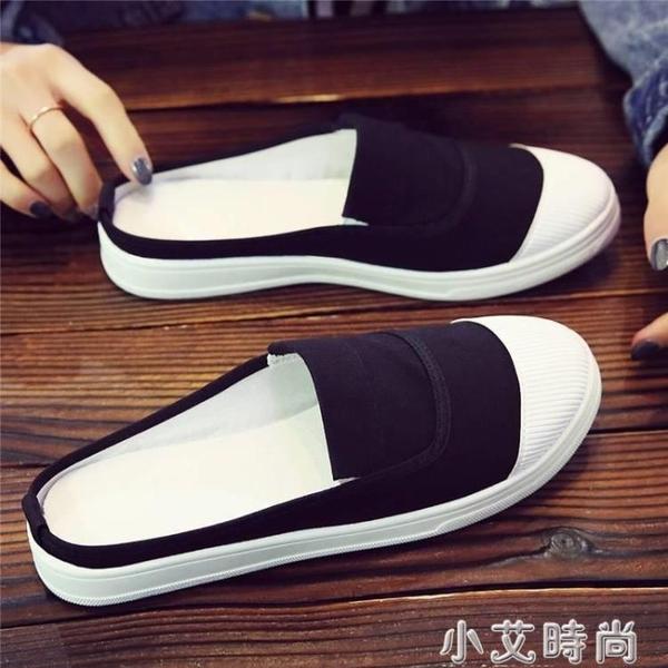 百搭夏季帆布半拖鞋女學生韓版小白鞋子無后跟懶人鞋孕婦涼拖鞋女 小艾新品