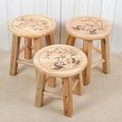 小木凳 實木凳橡木凳子原木小板凳家用矮凳整裝兒童小圓凳換鞋凳可雕刻椅 晶彩 99免運