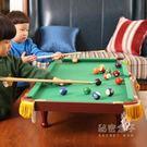 台球桌兒童家用 親子迷你美式黑8標準台球桌花式台球玩具禮物 秘密盒子igo