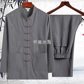 中老年人唐裝男士長袖套裝棉麻中國風老人薄款春季中式襯衣漢服 快速出貨