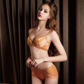 曼黛瑪璉-包覆提托V極線內衣  B-E罩杯(炫彩橘)(未滿3件恕無法出貨,退貨需整筆退)