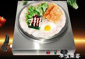 煎餅機商用全自動電鏊子煎餅果子鍋工具雜糧煎餅鍋煎餅果子機擺攤 igo摩可美家