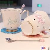 【貝貝】陶瓷杯 喝水杯 咖啡杯 花茶杯 陶瓷 馬克杯 帶勺 水杯子 描金 水杯