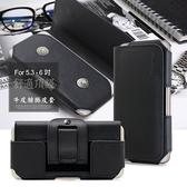 CITY for SONY Xperia XZ2 Premium / XZ2 舒適頂級真皮腰掛皮套