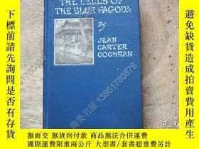 二手書博民逛書店【罕見】The Bells of the Blue Pagoda