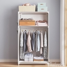 簡易衣櫃布衣櫃兒童宿舍出租房用組裝小櫃子臥室家用衣櫥現代簡約 黛尼時尚精品