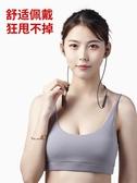 頭戴式耳機藍芽耳機無線運動雙耳入耳頸掛脖式超長待機頭戴式重低音耳麥適用 智慧e家