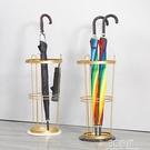 北歐簡易雨傘架大理石雨傘桶家用放傘架酒店大堂創意雨傘收納神器HM 3C優購