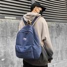 港風雙肩包男士大容量休閒帆布旅行包大學生高中書包電腦潮流背包 3C優購