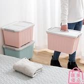 收納箱衣物玩具箱儲物盒衣柜衣服整理箱【匯美優品】
