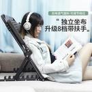 大學生宿舍神器懶人床上靠背椅躺椅座椅子軟榻榻米折疊墊無腿沙發快速出貨