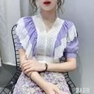 荷葉邊蕾絲上衣雪紡衫女短袖T恤2020夏季新款洋氣設計感泡泡袖紫色潮 LR23535『麗人雅苑』