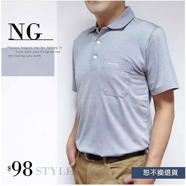 【大盤大】(C18799) 男 L號 排汗衣 短袖涼感衣 NG恕不退換 口袋工作服 運動衣 吸濕排汗衫 工作服